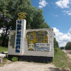 Welcoming sign on entrance to Chernobyl town